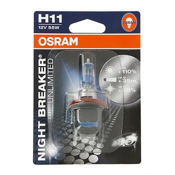 Ampoule H11 Night Breaker Osram